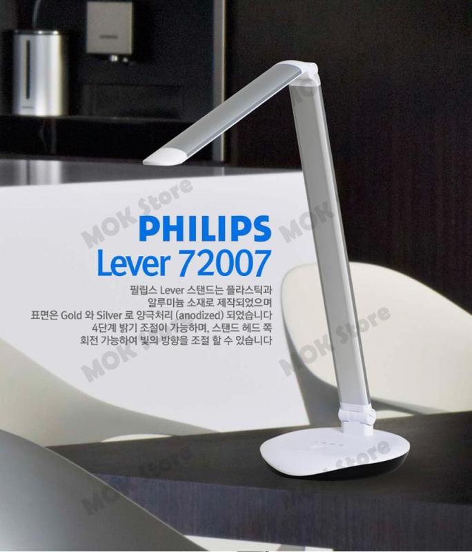 Đèn bàn Led Philips Lever 72007 - màu vàng hoặc màu bạc
