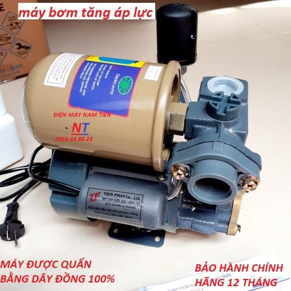 Máy bơm tăng áp đóng ngắt tự động khi sử dụng,tăng áp cho máy giặt,sen vòi,bình nóng lạnh | máy bơm tăng áp | máy bơm tăng áp cho bình nóng lạnh | máy bơm tăng áp mini 220v | máy bơm tăng áp lực nước | máy bơm tăng áp cho máy giặt