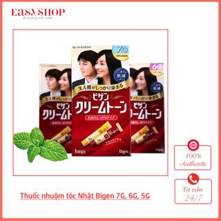 Thuốc nhuộm tóc Bigen nội địa Nhật Bản 7G, 6G, 5G Easyshop thumbnail