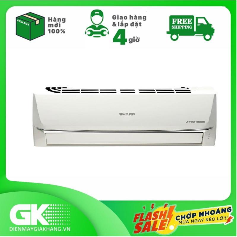 Bảng giá Máy Lạnh Sharp 2.0Hp Inverter AH-X18XEW MÃU 2020
