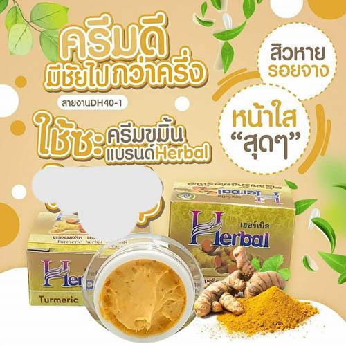 Kem Nghệ Thảo mộc Trị Thâm Mụn, Trắng Da Herbal Thái Lan - cực hiệu quả nhập khẩu