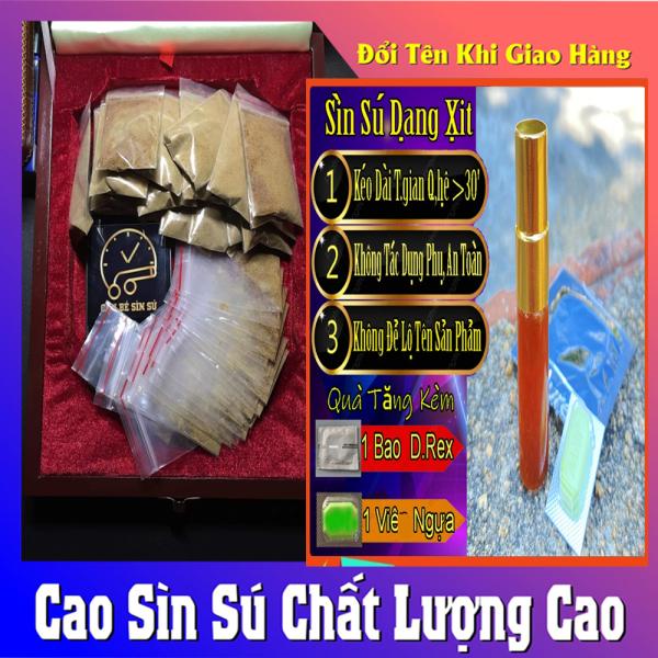 ( Hot ) Combo 1 Chai Sìn Sú Xịt (60 Lần) + 1 Gói Sìn Sú Bột 0,5g sử dụng ( 20 Lần) Tặng Kèm 1v Ng.ư.a [Hàng Khuyên Dùng] Giao kín đáo