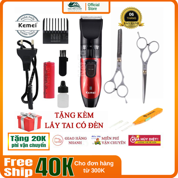 Tông Đơ Cắt Tóc Kemei KM730 - Bộ Tông Đơ Kemei Cao Cấp tặng Cây lấy dáy tai có đèn - Tông đơ cắt tóc tiện lợi, nhỏ gọn dễ dàng sử dụng, phù hợp với mọi lứa tuổi. cao cấp