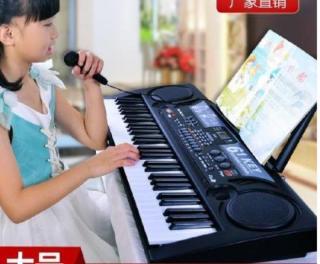 ĐÀN PIANO 61 PHÍM CHO BÉ-Đàn Kỹ Thuật Số Âm Cực Hay - Đàn Piano 61 Phím Có Mic Cho Bé Phát Triễn,Sáng Tạo Tự Học Tại Nhà Bảo Hành Lỗi 1 Đổi 1 thumbnail