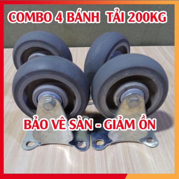 [COMBO] 4 Bánh xe cao su TPR Giảm ồn - bảo vệ sàn 100mm tải 200kg