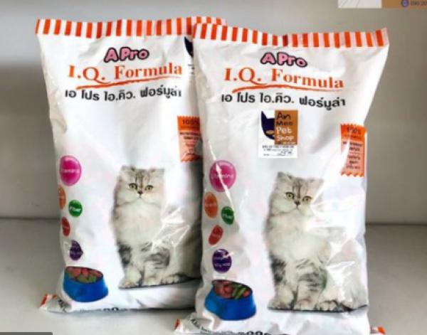 Thức Ăn Hạt Khô cho Mèo APro IQ Formula 500gr | Hạt IQ Cho Mèo (Ảnh Thật)