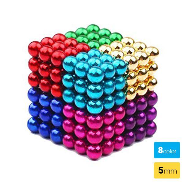 Nam châm Buckyballs 5mm 8 màu 216 viên - Rainbow 8 màu 5mm Thiết kế tiện dụng Kích thích khả năng sáng tạo