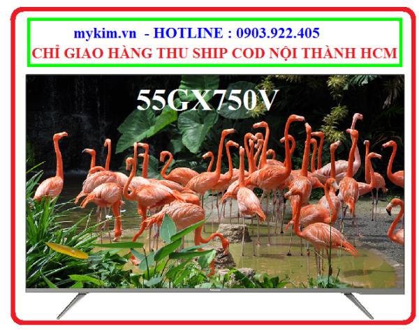 Bảng giá Smart Tivi 4K Panasonic 55 Inch TH-55GX750V CHÍNH HÃNG