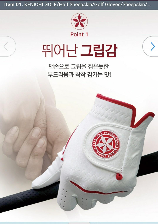 găng tay kenichi golf