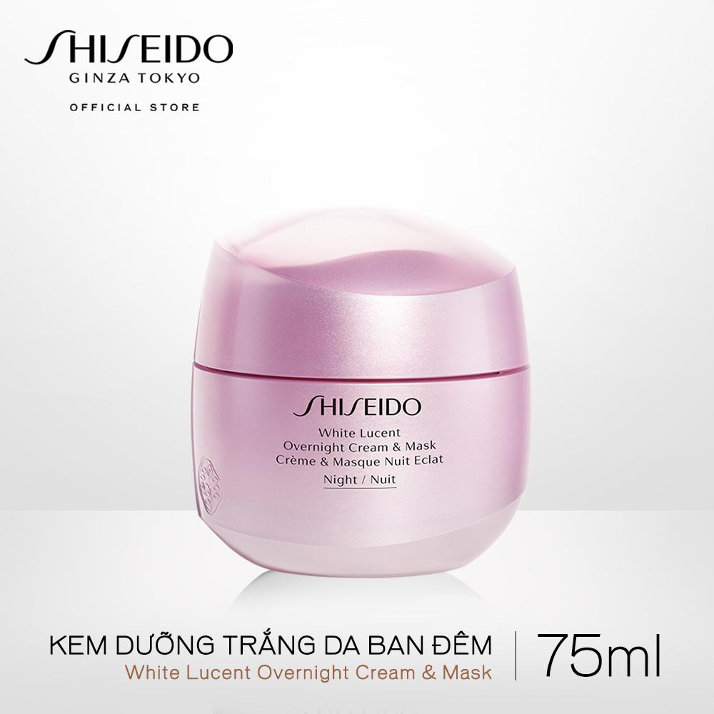 Kem dưỡng trắng da ban đêm Shiseido White Lucent Overnight Cream & Mask 75mL