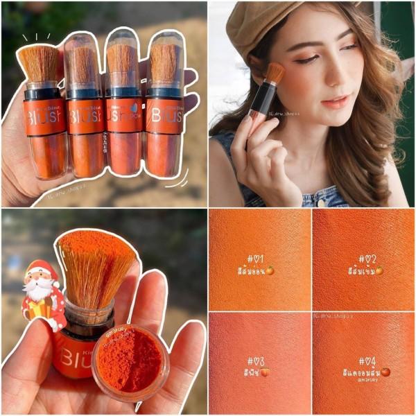 Phấn má bột kèm chổi Kiss Beauty Blush Powder, sản phẩm đa dạng, chất lượng đảm bảo, an toàn cho sức khỏe người dùng, vui lòng inbox để shop tư vấn thêm giá rẻ