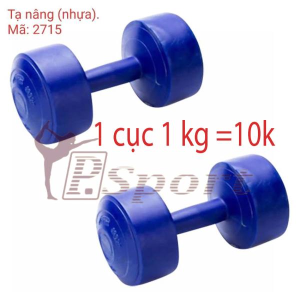 TẠ TAY 1 KG TẠ NHỰA TẬP GYM 1 KG ( 1 CỤC / 1KG )
