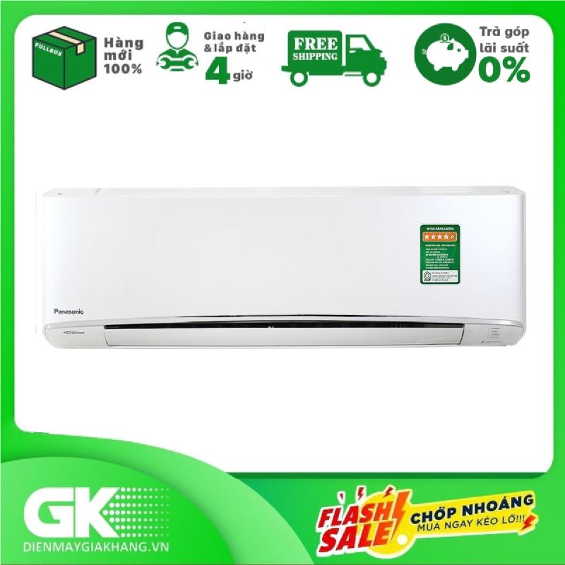 Bảng giá Máy lạnh Panasonic Inverter 1 HP CU/CS-XU9UKH-8