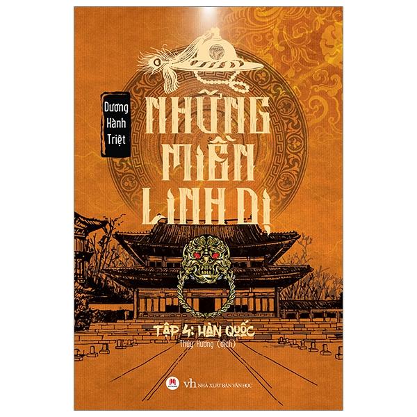Giảm Giá Khi Mua cho Fahasa - Những Miền Linh Dị - Tập 4: Hàn Quốc