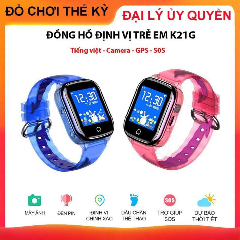 Nơi bán [ KHUYẾN MẠI ] Đồng hồ định vị trẻ em K21G, Định vị GPS chuẩn xác, Có Tiếng Việt, Chống Nước Ip 67, Camera, Nghe Gọi Hai Chiều - Bảo Hành 3 Tháng