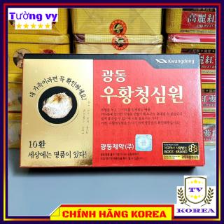 An cung ngưu hoàng hoàn Kwangdong nội địa hàn quốc, hộp 10 viên, chavykorea thumbnail