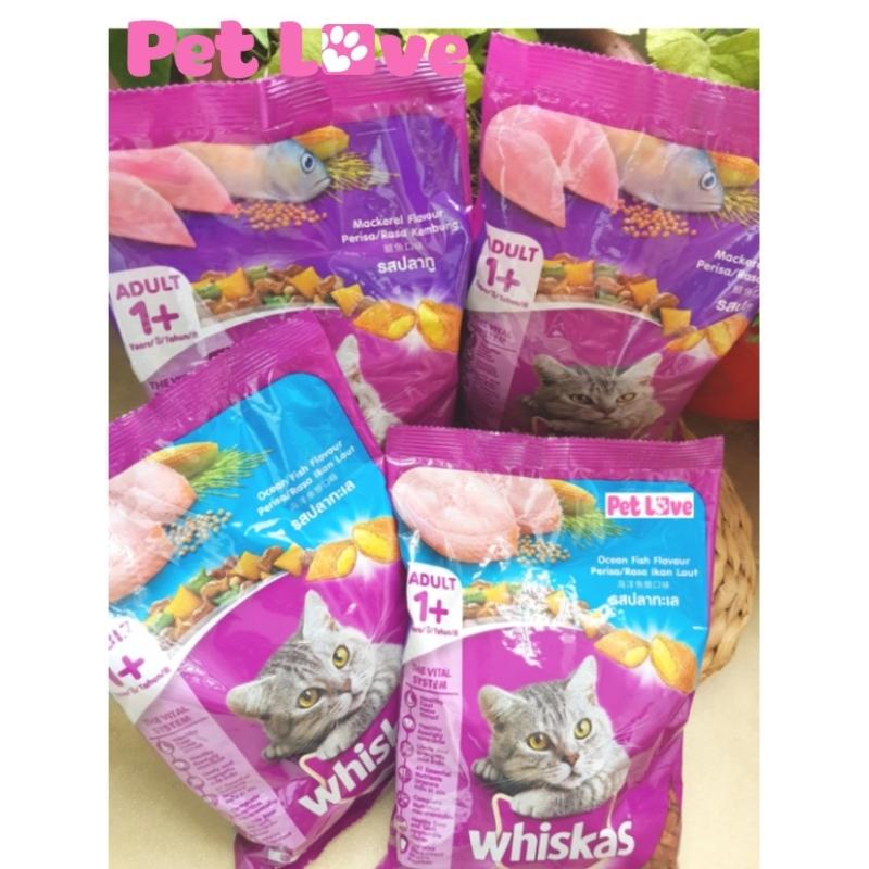 COMBO 4 WHISKAS thức ăn hạt cho mèo lớn (2 vị: cá thu + cá biển; 1,6kg)