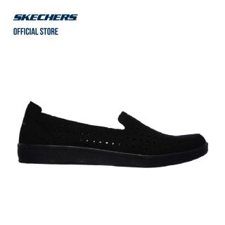 SKECHERS Giày Thể Thao Nữ Madison Ave 23952 thumbnail