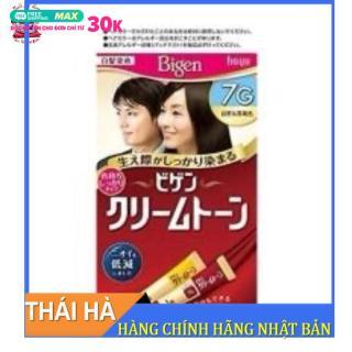 Thuốc Nhuộm Phủ Bạc Tóc Bigen 7G Nhật Bản- Màu Đen thumbnail
