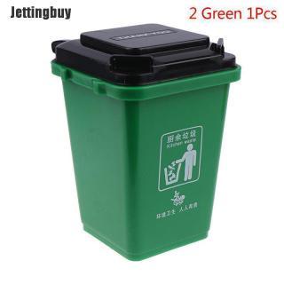 Jettingbuy Thùng rác lề đường có thể đựng bút chì, bằng nhựa (1 chiếc) (Sản phẩm có nhiều phiên bản lựa chọn, vui lòng chọn đúng sản phẩm cần mua) - INTL thumbnail