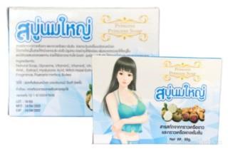 Xà phòng nở gực Princess Princess Soap Thái Lan thumbnail