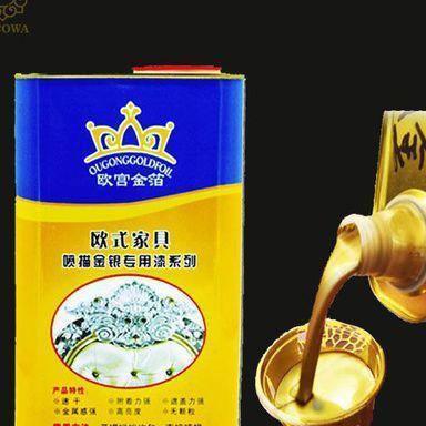Mua Nhũ vàng nhập khẩu cao cấp