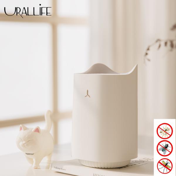 Đèn diệt muỗi điện Xiaomi Ecological Chain Urallife - không có bức xạ, vật dụng cho vườn, ngoài trời (Hồng, Trắng)