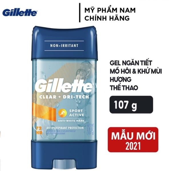 Lăn khử mùi Gillette Sport Active 107g ( mẫu mới 2021 ) nhập khẩu