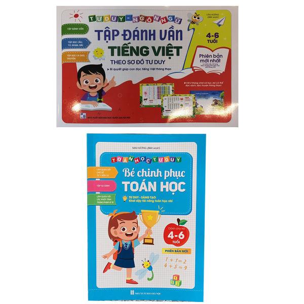 Combo Sách Tập Đánh Vần Tiếng Việt + Bé Chinh Phục Toán Học Cho Bé 4-6 Tuổi (2 Cuốn)