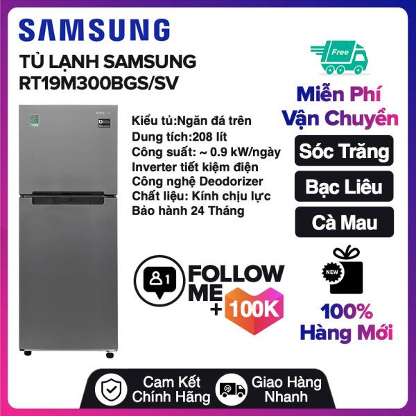 Bảng giá Tủ lạnh Samsung Inverter 208 lít RT19M300BGS/SV Miễn phí vận chuyển nội thành Sóc Trăng, Bạc Liêu, Cà Mau Điện máy Pico