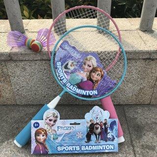 Bộ vợt đánh càu lông cho bé, Bộ vợt cầu lông cho bé, Bộ vợt cầu long trẻ em, Vợt cầu lông trẻ em,Bộ vợt và cầu lông nhỏ - Ong Vàng 86 thumbnail
