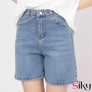 Quần Short jean nữ chất bò trơn mềm xinh xắn thumbnail