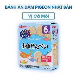 Ba nh ăn dă m Pigeon Nhật Bản Vị Cá Mòi cho bé từ 6 tháng tuổi date mới thumbnail