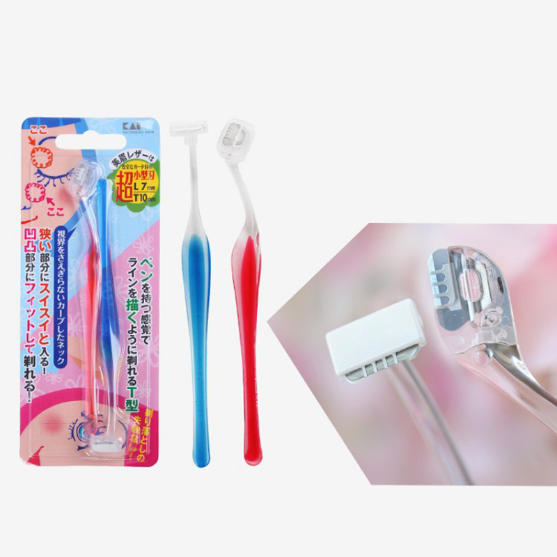 Set 2 dao cạo lông mày lưỡi ngắn PELT-2B KAI hàng Nhật (dễ cạo)