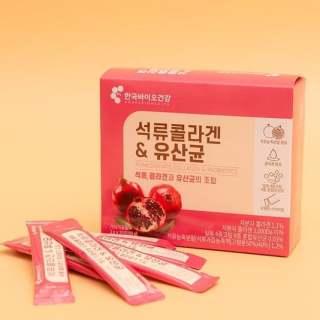 Bột collagen lượu Pomegrante collagen & probiotics Bio heath thumbnail