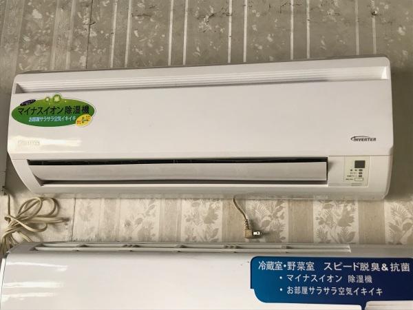 Bảng giá Máy lạnh Daikin 1hp inverter nội địa Nhật