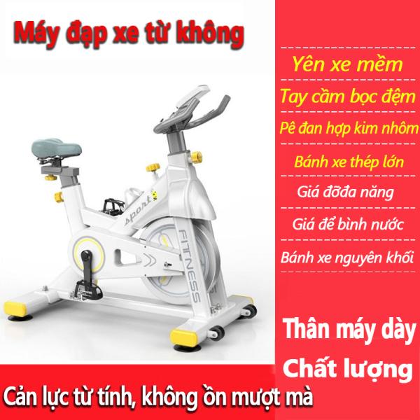 Bảng giá Xe đạp tập đa năng xe đạp tập gym tại nhà đa năng cản lực từ tính chống mài mòn bàn đạp nhôm bánh xe thép dụng cụ tập gym đa năng