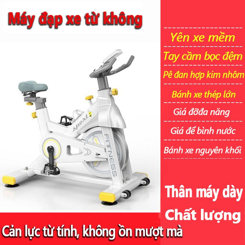 Xe đạp tập đa năng xe đạp tập gym tại nhà đa năng cản lực từ tính chống mài mòn bàn đạp nhôm bánh xe thép dụng cụ tập gym đa năng