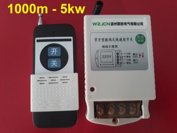 Công tắc điều khiển từ xa 3Km công suất lớn 5KW  Công tắc điều khiển từ xa 1Km công suất lớn 5KW