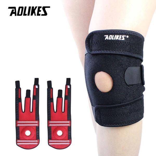 Bộ 2 đai bó quấn bảo vệ đầu gối hỗ trợ dây chằng khớp gối tránh xô lệch trệch khớp Four spring sport knee support AOLIKES A-7912