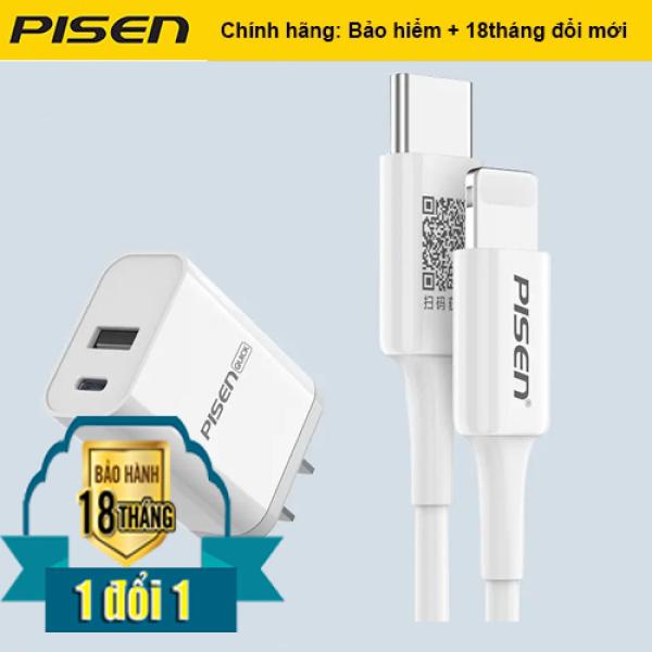 Bộ sạc nhanh 2 cổng PISEN Quick Dual Port QP 18W