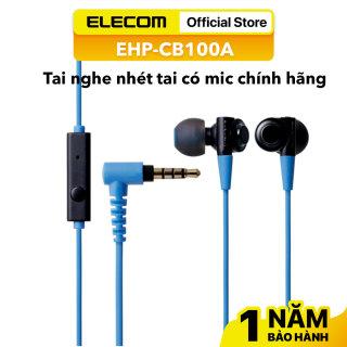 Tai Nghe Lọc Âm ELECOM EHP-CB100A Hàng chính hãng- Bảo hành 12 tháng thumbnail