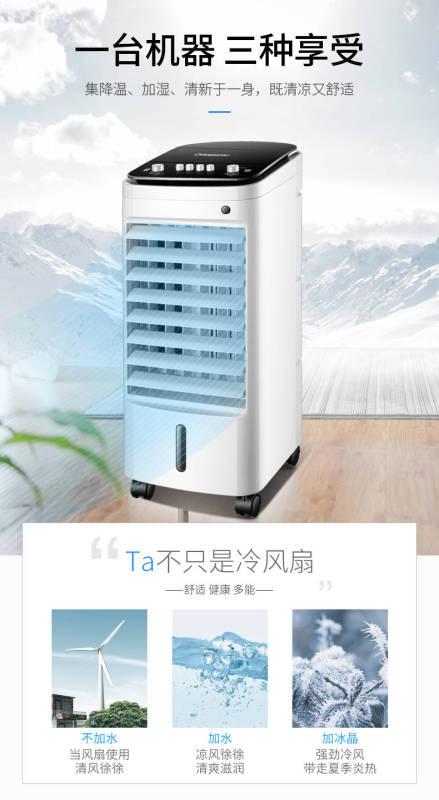 Bảng giá Quạt hơi nước điều khiển hàng nội địa Trung order 7 ngày CHANGHONG Điện máy Pico
