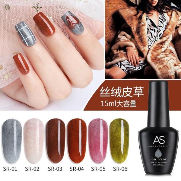 [HCM]Sơn gel AS bền màu cực kì mướt 15ML (dành cho tiệm nail chuyên nghiệp) - SR giá rẻ
