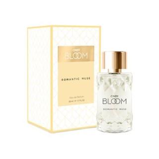 Nước Hoa Cindy Bloom Romantic Muse - 50ml thumbnail