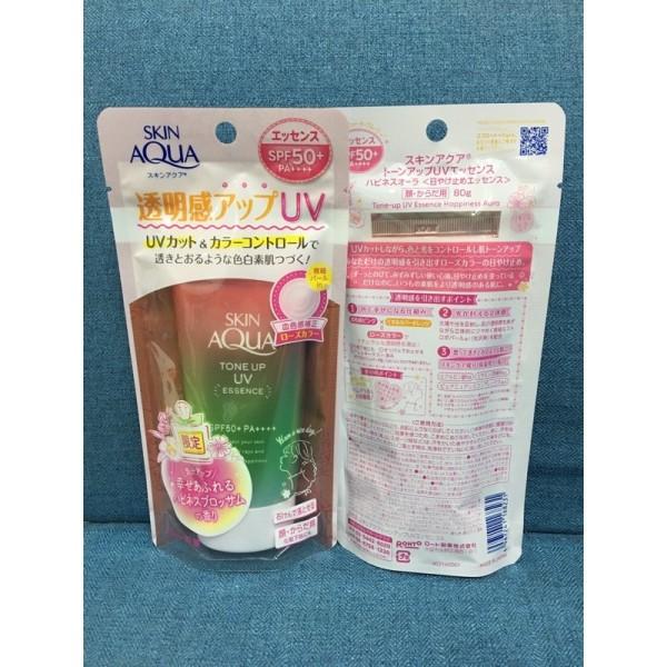 [MỚI 2021] Kem chống nắng Sunplay Skin Aqua AuraTone Up UV Essence SPF50+++ loại 80g Màu hồng Sakura xanh lá hàng limited, nâng tone, dành cho da khô/thường nội địa Nhật cao cấp