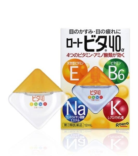 [HCM]Thuốc Nhỏ Mắt Rohto Nhật Bản Vita 40 Bổ Sung Vitamin 12ml (Màu vàng - độ làm mát vừa phải) giá rẻ