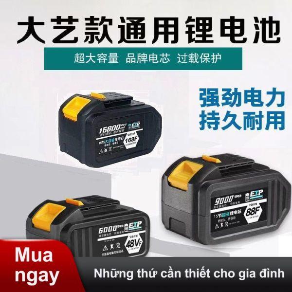 Pin cờ lê điện Dayi 48V88 Cờ lê có thể sạc lại công suất cao Máy mài góc đa năng Máy cắt cưa điện Pin