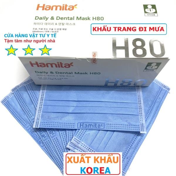 KHẨU TRANG ĐI MƯA [HỘP = 50 CÁI] Hamita lớp vải SMS chống thấm nước, dễ thở, mềm mịn
