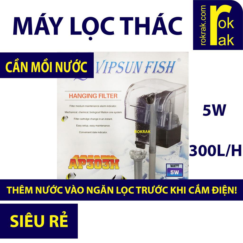 Máy lọc nước hồ cá mini Lọc Thác Vipsun AP303 H 5W 303 (cần mồi nước vào máy, không để nước nông trong hồ cá)